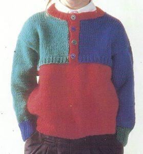 סוודר לילדים