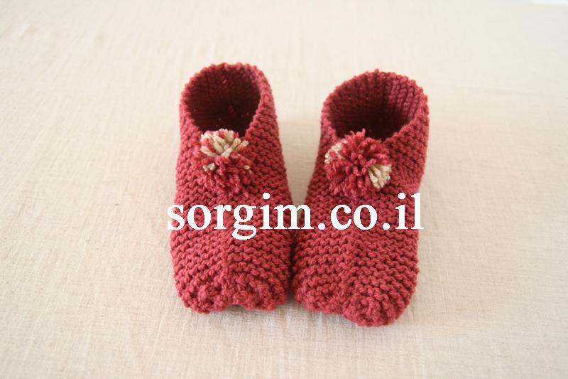 נעלי בית סרוג